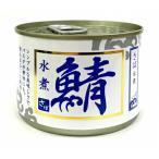 保存食-商品画像