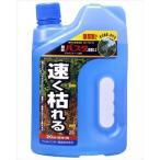 【レインボー薬品】バスタ液剤0.2(2L)/1個 【M】