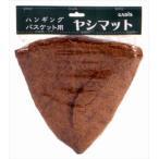 【タカショー】ヤシマット ハンギングバスケット用(CH35H)/1個 【M】