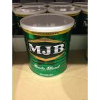 【生活雑貨】【コストコ】【MJB】ベーシックブレンド レギュラーコーヒー 1kg【大容量】業務用 オフィス 毎日のコーヒー 4904021023023【Z】