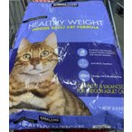 コストコ #15851 KS カークランド キャットフード インドアアダルトキャットフォーミュラ 9.07kg 室内 成猫用 ヘルシーウェイト 総合栄養食 送料無料