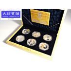 2008北京オリンピック純銀記念メダルセット 1オンスx6枚 中国人民銀行発行 新品  D-1716