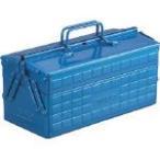 トラスコ中山  2段工具箱 350X160X215 ブルー ST-350-B [A180102]
