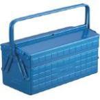 トラスコ中山  2段工具箱 350X160X260 ブルー ST-3500-B [A180102]
