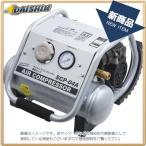 ナカトミ オイルレス エアーコンプレッサー 4L SCP-04A [A071802]