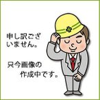 KONYO コンヨ 大五郎 「空柄」 立鎌の柄 桂付 1200mm No.30327 [B050204]