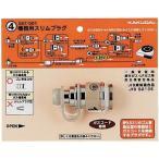 カクダイ KAKUDAI  機器用スリムプラグ #587-501 [A151203]