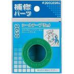 カクダイ KAKUDAI  シールテープ//1m #9060 [A150601]