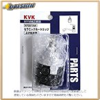 KVK  MYM用カートリッジ KPS077AH [A150404]