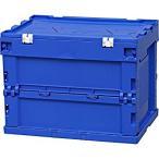 アイリスオーヤマ IRIS  ハード折りたたみコンテナフタ一体型 ブルー HDOH-20L [A180302]