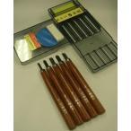 義春刃物  よしはる 彫刻刀 5本組 造形教育用 HP-5 [A0405]