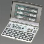エスコ ESCO 電子辞書(国語・英和・和英) EA761GC-22 [I270203]
