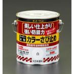 エスコ ESCO 1.6L [水性]錆止め塗料(赤さび) EA942EB-75 [I050306]