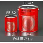 エスコ ESCO 1.0kg 耐熱塗料(艶消し・黒) EA942FB-32 [I050306]