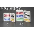 エスコ ESCO 187x75x250mm キーボックス(ダイヤルロック式/30本用) EA956VE-62 [I260324]