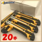 DAISHIN工具箱 【在庫品】 【20本販売】カッターナイフ オートロック L型  [A020901]