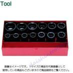 コーケン Ko-Ken  1/2(12.7mm)インパクト12角ソケットセット 13ヶ組 14241M-05 [A010723]