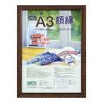 ナカバヤシ  木製軽量額縁(金ラック)A3 フ-KWP-20 [F030106]