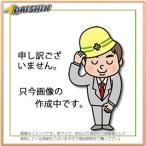 【キャンセル不可】ミヤナガ ポリクリックコア ガイドプレート 140 PCSGP140 [A080211]