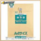 オキナ 保存袋 角2 A4 320 2枚入 [757432] HP320 [F020318]
