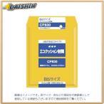オキナ エコクッション封筒  [705979] CP830 [F020318]