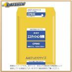 オキナ エコクッション封筒  [705980] CP840 [F020318]