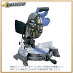 日立  卓上丸のこ 255mm FC10FA [A071108]