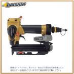 日立  PRO 高圧タッカー 10mm N2510HM [A090502]