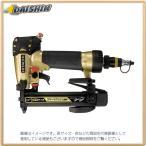 日立  PRO 高圧タッカー 10mm N2510HMB [A090502]