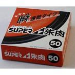 サンビー スーパーエース朱肉 50号 [42279] SA-50 [F020317]