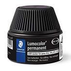 ステッドラー ルモカラー油性補充インク [00026814] 487 17-9 [F020310]