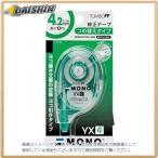 トンボ鉛筆 修正テープつめ替えタイプ モノYX4 [47505] CT-YX4 [F020310]