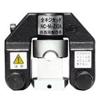 西田製作所 【代引不可】【直送】 全ネジカッタヘッド NC-M-Z43A [A011209]