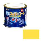 アサヒペン  水性スーパーコート クリーム色  [A190212]