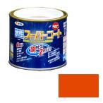 アサヒペン  水性スーパーコート ラフィネオレンジ  [A190212]