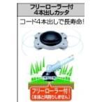 マキタ makita フリーローラー付4本出しカッタ A-51091 [B040202]