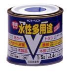 サンデーペイント 水性多用途 1/5L 黒 23K41 [A190201]
