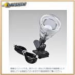 ハタヤリミテッド  HATAYA 軽便LEDランプ 10W LK-10L [A120104]