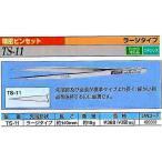 グット goot  精密ピンセット TS-12 [A011611]