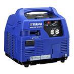 ヤマハ 発電機 YAMAHA インバーター発電機 ボンベタイプ EF900iSGB [A072016]