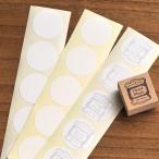 ショッピングシール 無地シール 丸型 和紙/クラフト 直径30mm 日本製 50片