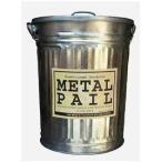 レトロなごみ箱(ゴミ箱) メタルペール70