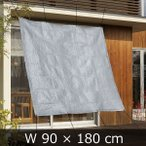 期間限定 特別価格 サンシェード オーニング90×180cm グレー