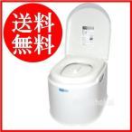 【送料無料】山崎産業ポータブルトイレ ポータブルトイレP型 (簡易トイレ)