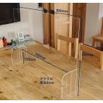 アクリルパーテーション 窓付き 仕切り板  コロナ対策 間仕切り 衝立 サイズ 900mm×600mm