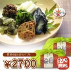 漬物 プチギフト  MOMIJI 敬老の日 プレゼント 京都 漬物 詰め合せ