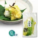 漬物 白菜漬 塩漬 国産野菜 京都 昆布 季節限定 あっさり