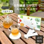 きよまろ茶 デトックス 腸内環境 ダイエット 難消化性デキストリン 菊芋 イヌリン お試し価格