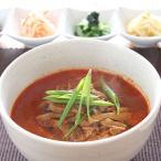 博多ユッケジャン/450g(約2人前)