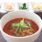 博多 ユッケジャン 3個セット / 和牛と野菜たっぷり 旨み辛さが絶妙スープ 湯煎